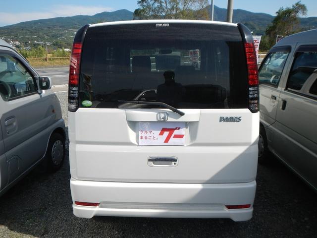 「ホンダ」「バモス」「コンパクトカー」「熊本県」の中古車7
