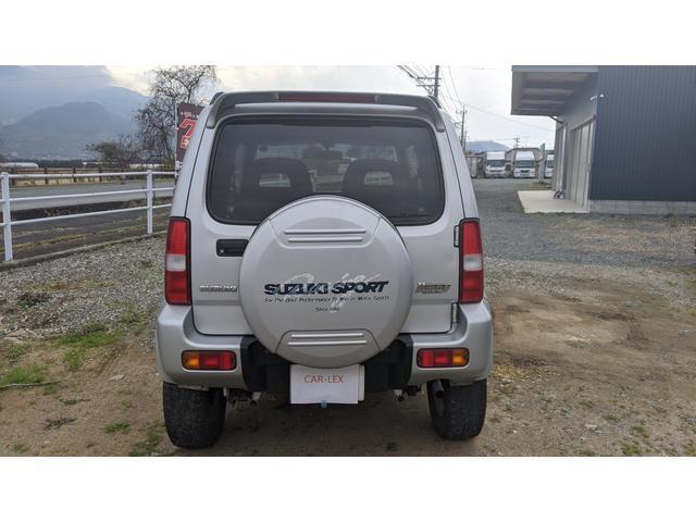 「スズキ」「ジムニーワイド」「SUV・クロカン」「熊本県」の中古車5