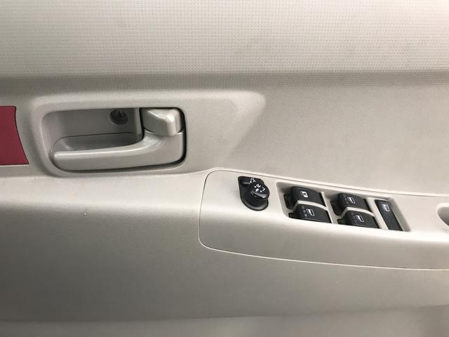 「ダイハツ」「ムーヴコンテ」「コンパクトカー」「福岡県」の中古車14