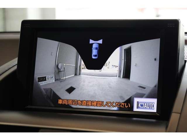HS250h バージョンC スマートキー ナビ フルセグTV(18枚目)