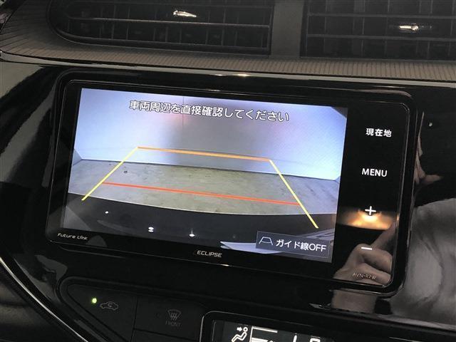 G ナビ フルセグTV ETC バックカメラ スマートキー(16枚目)