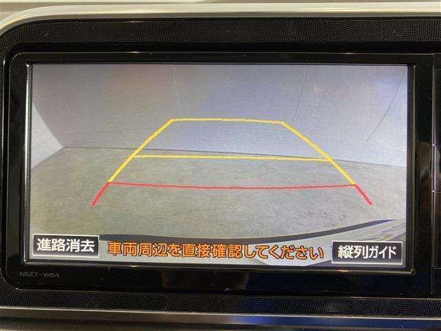 ハイブリッドG ナビ フルセグTV 両側電動スライドドア(14枚目)