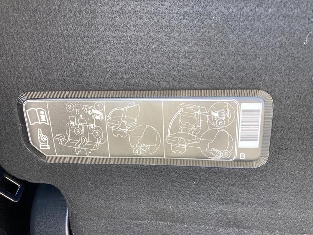 ハイブリッドV アルパインSDナビ・アルパインフリップダウンモニター バックカメラ 両側パワースライドドア ワンオーナー ETC スマートキー 7人乗り シートヒーター LEDライト CD/DVD 純正AW(17枚目)