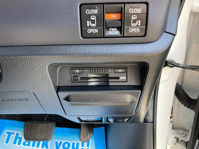 ハイブリッドV アルパインSDナビ・アルパインフリップダウンモニター バックカメラ 両側パワースライドドア ワンオーナー ETC スマートキー 7人乗り シートヒーター LEDライト CD/DVD 純正AW(40枚目)
