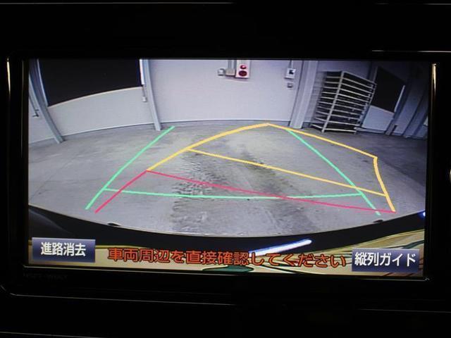Sセーフティプラス 1年保証 フルセグ DVD再生 ミュージックプレイヤー接続可 バックカメラ 衝突被害軽減システム ETC LEDヘッドランプ アイドリングストップ(9枚目)