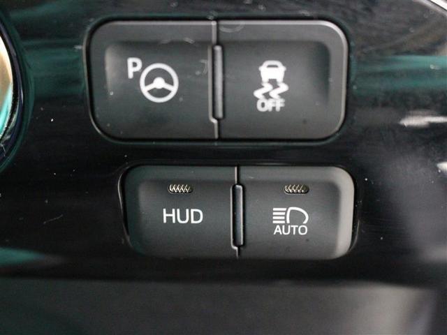 Sセーフティプラス 1年保証 フルセグ DVD再生 ミュージックプレイヤー接続可 バックカメラ 衝突被害軽減システム ETC LEDヘッドランプ アイドリングストップ(14枚目)