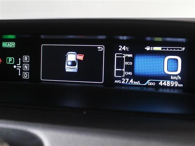 Sセーフティプラス 1年保証 フルセグ DVD再生 ミュージックプレイヤー接続可 バックカメラ 衝突被害軽減システム ETC LEDヘッドランプ アイドリングストップ(16枚目)