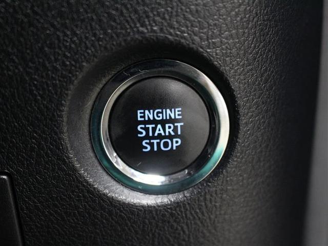 2.5Z Gエディション 1年保証 フルセグ DVD再生 ミュージックプレイヤー接続可 後席モニター バックカメラ ETC 両側電動スライド LEDヘッドランプ 乗車定員 7人  3列シート ワンオーナー フルエアロ 記録簿(10枚目)