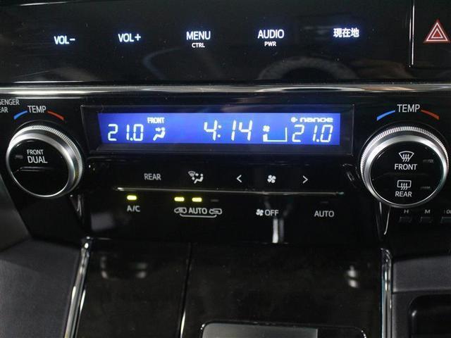 2.5Z Gエディション 1年保証 フルセグ DVD再生 ミュージックプレイヤー接続可 後席モニター バックカメラ ETC 両側電動スライド LEDヘッドランプ 乗車定員 7人  3列シート ワンオーナー フルエアロ 記録簿(11枚目)