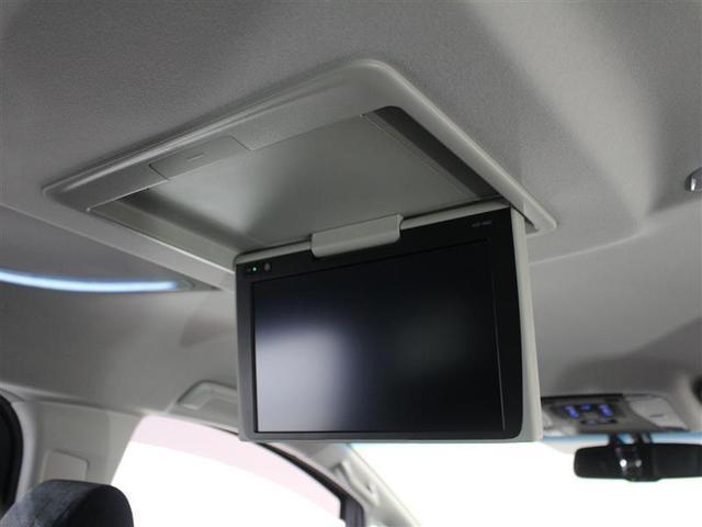 2.5Z Gエディション 1年保証 フルセグ DVD再生 ミュージックプレイヤー接続可 後席モニター バックカメラ ETC 両側電動スライド LEDヘッドランプ 乗車定員 7人  3列シート ワンオーナー フルエアロ 記録簿(13枚目)