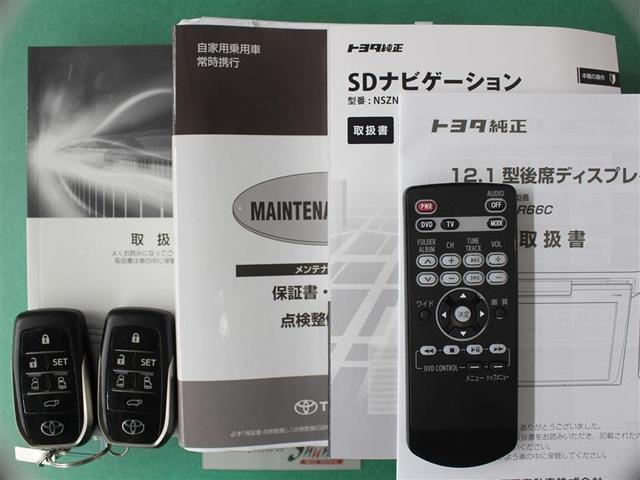 2.5Z Gエディション 1年保証 フルセグ DVD再生 ミュージックプレイヤー接続可 後席モニター バックカメラ ETC 両側電動スライド LEDヘッドランプ 乗車定員 7人  3列シート ワンオーナー フルエアロ 記録簿(21枚目)