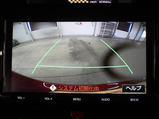 カスタムG-T 1年保証 フルセグ DVD再生 ミュージックプレイヤー接続可 バックカメラ 衝突被害軽減システム ETC ドラレコ 両側電動スライド LEDヘッドランプ ワンオーナー 記録簿 アイドリングストップ(8枚目)