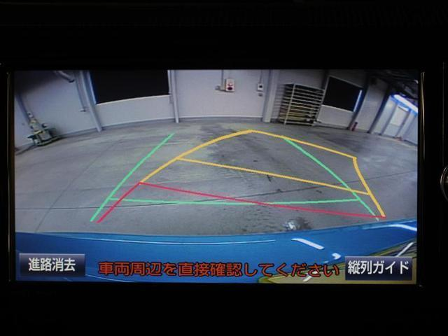 クロスオーバー 1年保証 フルセグ DVD再生 ミュージックプレイヤー接続可 バックカメラ 衝突被害軽減システム ETC LEDヘッドランプ アイドリングストップ(8枚目)