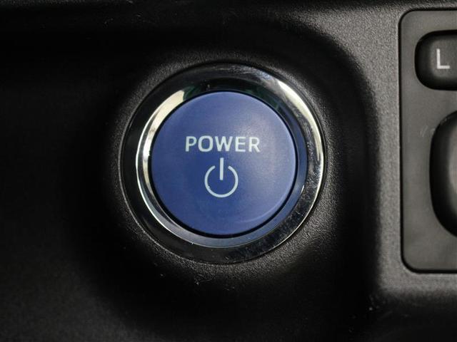 クロスオーバー 1年保証 フルセグ DVD再生 ミュージックプレイヤー接続可 バックカメラ 衝突被害軽減システム ETC LEDヘッドランプ アイドリングストップ(10枚目)