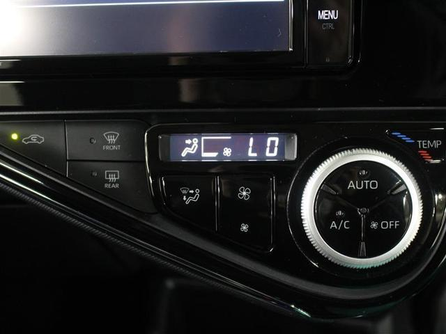 クロスオーバー 1年保証 フルセグ DVD再生 ミュージックプレイヤー接続可 バックカメラ 衝突被害軽減システム ETC LEDヘッドランプ アイドリングストップ(13枚目)