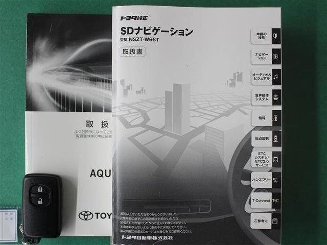 クロスオーバー 1年保証 フルセグ DVD再生 ミュージックプレイヤー接続可 バックカメラ 衝突被害軽減システム ETC LEDヘッドランプ アイドリングストップ(21枚目)