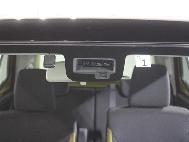 ハイブリッドMX 1年保証 フルセグ メモリーナビ DVD再生 ミュージックプレイヤー接続可 衝突被害軽減システム ETC 記録簿 アイドリングストップ(11枚目)