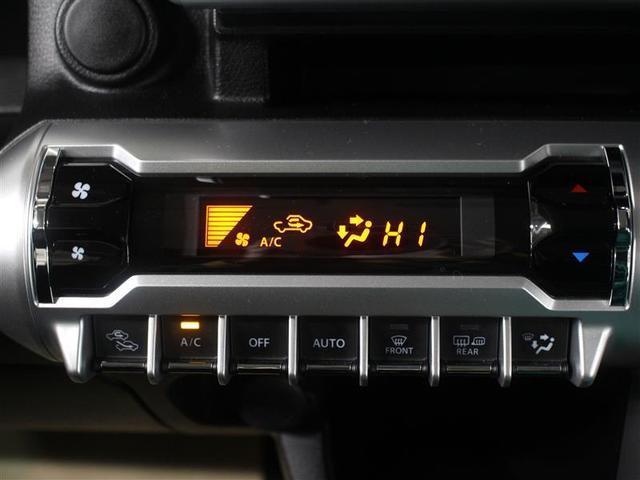 ハイブリッドMX 1年保証 フルセグ メモリーナビ DVD再生 ミュージックプレイヤー接続可 衝突被害軽減システム ETC 記録簿 アイドリングストップ(13枚目)