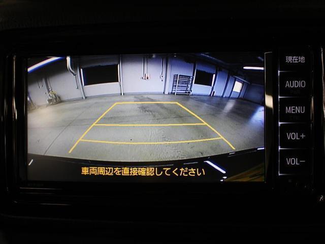 F セーフティーエディションII 1年保証 ワンセグ メモリーナビ ミュージックプレイヤー接続可 バックカメラ 衝突被害軽減システム ワンオーナー(9枚目)
