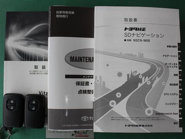 F セーフティーエディションII 1年保証 ワンセグ メモリーナビ ミュージックプレイヤー接続可 バックカメラ 衝突被害軽減システム ワンオーナー(21枚目)