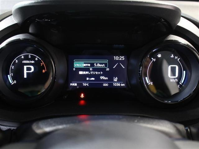 Z 1年保証 ミュージックプレイヤー接続可 バックカメラ 衝突被害軽減システム ETC LEDヘッドランプ(15枚目)