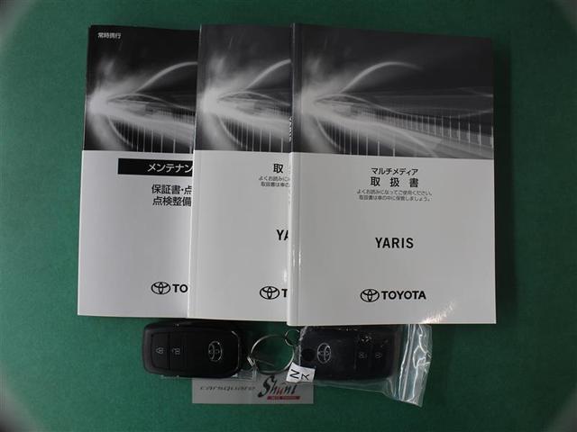 Z 1年保証 ミュージックプレイヤー接続可 バックカメラ 衝突被害軽減システム ETC LEDヘッドランプ(21枚目)