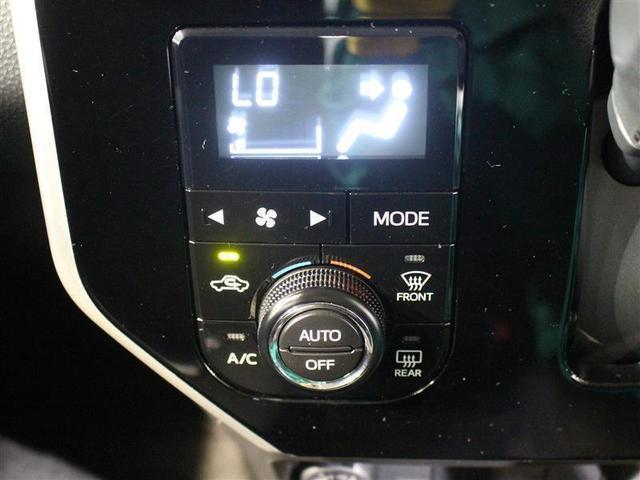カスタムG S 1年保証 衝突被害軽減システム 両側電動スライド LEDヘッドランプ アイドリングストップ(10枚目)
