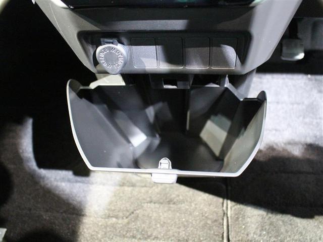 カスタムG S 1年保証 衝突被害軽減システム 両側電動スライド LEDヘッドランプ アイドリングストップ(12枚目)