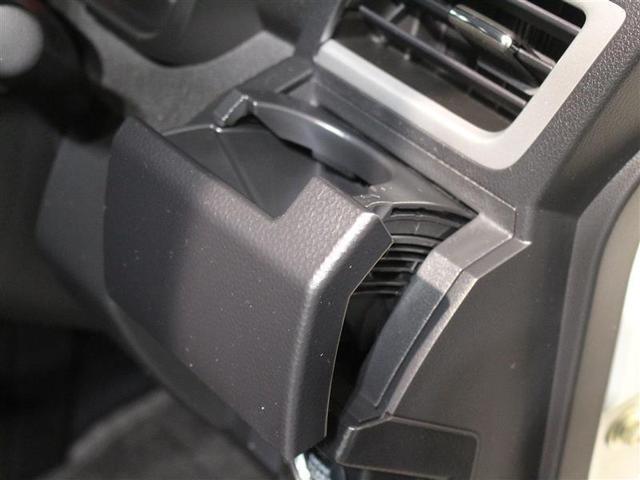 カスタムG S 1年保証 衝突被害軽減システム 両側電動スライド LEDヘッドランプ アイドリングストップ(14枚目)