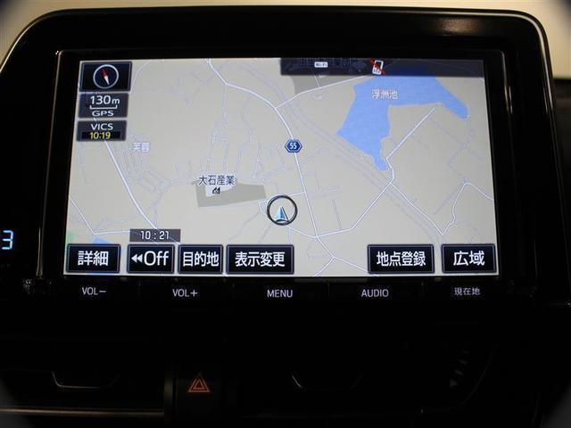 S LEDエディション 1年保証 フルセグ DVD再生 ミュージックプレイヤー接続可 バックカメラ 衝突被害軽減システム ETC LEDヘッドランプ ワンオーナー 記録簿 アイドリングストップ(8枚目)