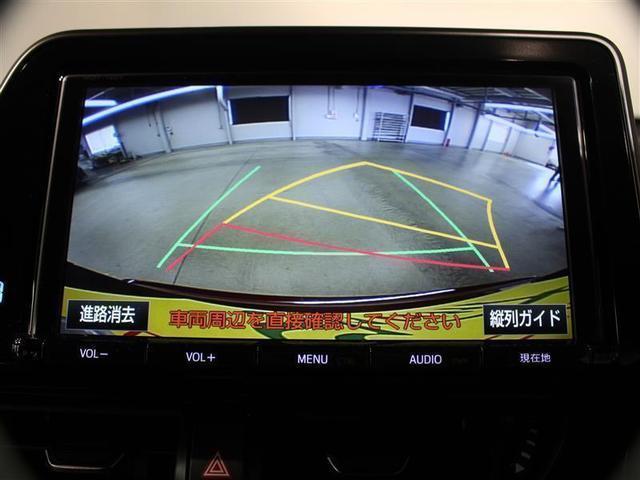 S LEDエディション 1年保証 フルセグ DVD再生 ミュージックプレイヤー接続可 バックカメラ 衝突被害軽減システム ETC LEDヘッドランプ ワンオーナー 記録簿 アイドリングストップ(9枚目)