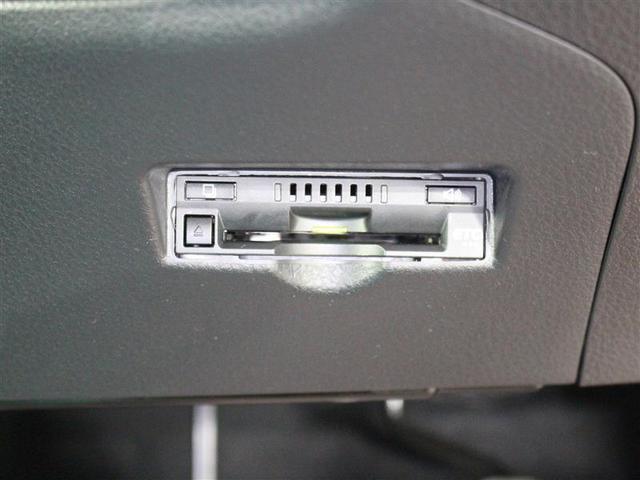 S LEDエディション 1年保証 フルセグ DVD再生 ミュージックプレイヤー接続可 バックカメラ 衝突被害軽減システム ETC LEDヘッドランプ ワンオーナー 記録簿 アイドリングストップ(10枚目)
