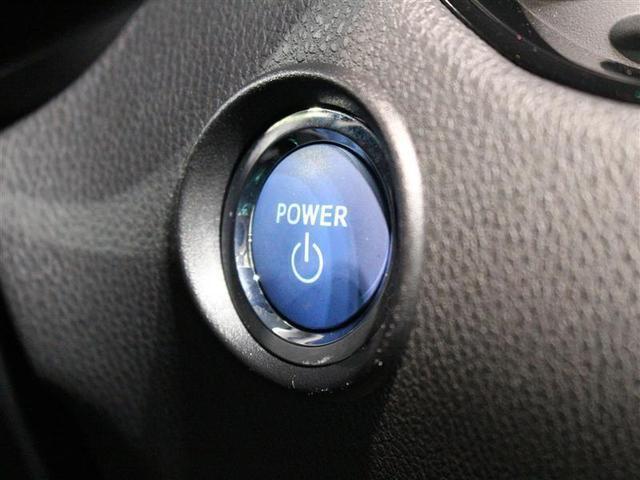 S LEDエディション 1年保証 フルセグ DVD再生 ミュージックプレイヤー接続可 バックカメラ 衝突被害軽減システム ETC LEDヘッドランプ ワンオーナー 記録簿 アイドリングストップ(11枚目)