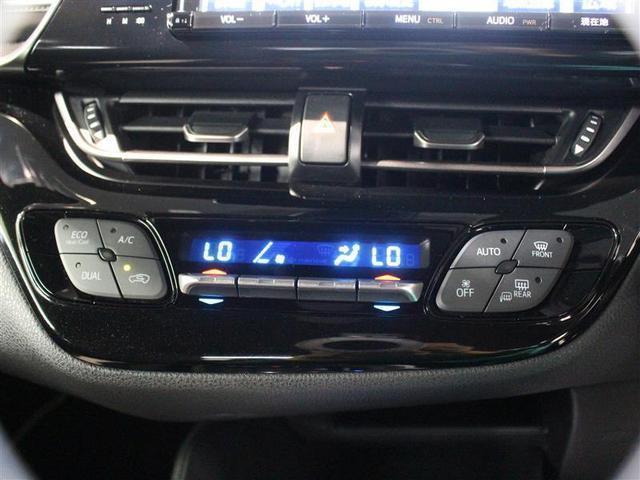 S LEDエディション 1年保証 フルセグ DVD再生 ミュージックプレイヤー接続可 バックカメラ 衝突被害軽減システム ETC LEDヘッドランプ ワンオーナー 記録簿 アイドリングストップ(13枚目)