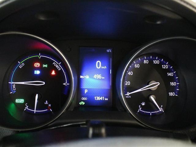 S LEDエディション 1年保証 フルセグ DVD再生 ミュージックプレイヤー接続可 バックカメラ 衝突被害軽減システム ETC LEDヘッドランプ ワンオーナー 記録簿 アイドリングストップ(15枚目)