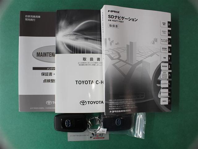 S LEDエディション 1年保証 フルセグ DVD再生 ミュージックプレイヤー接続可 バックカメラ 衝突被害軽減システム ETC LEDヘッドランプ ワンオーナー 記録簿 アイドリングストップ(21枚目)