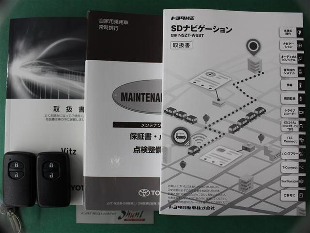 ハイブリッドF アミー 1年保証 フルセグ DVD再生 ミュージックプレイヤー接続可 バックカメラ 衝突被害軽減システム ETC LEDヘッドランプ ワンオーナー アイドリングストップ(21枚目)