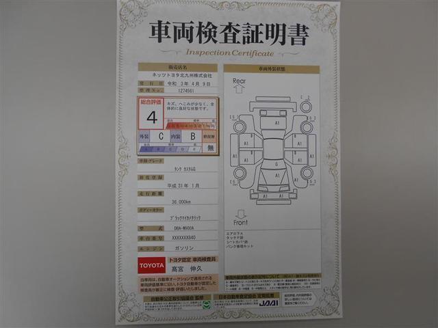 カスタムG 1年保証 フルセグ メモリーナビ DVD再生 ミュージックプレイヤー接続可 バックカメラ 衝突被害軽減システム ドラレコ 両側電動スライド LEDランプ ワンオーナー 記録簿 アイドリングストップ(20枚目)