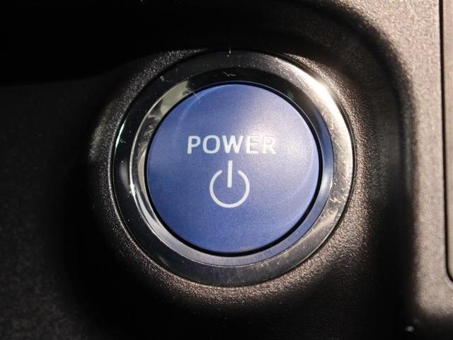 X-アーバン ソリッド 1年保証 フルセグ DVD再生 ミュージックプレイヤー接続可 バックカメラ 衝突被害軽減システム ETC アイドリングストップ(10枚目)