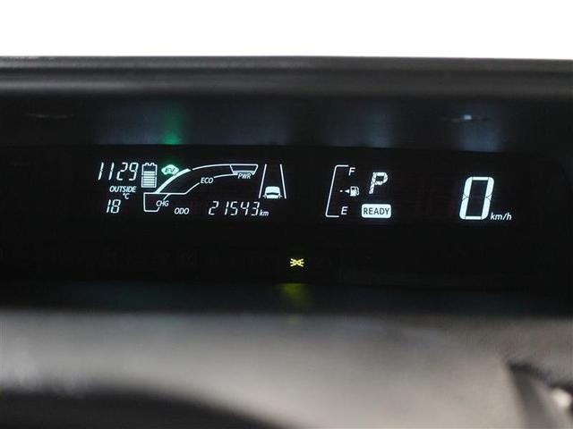 X-アーバン ソリッド 1年保証 フルセグ DVD再生 ミュージックプレイヤー接続可 バックカメラ 衝突被害軽減システム ETC アイドリングストップ(15枚目)