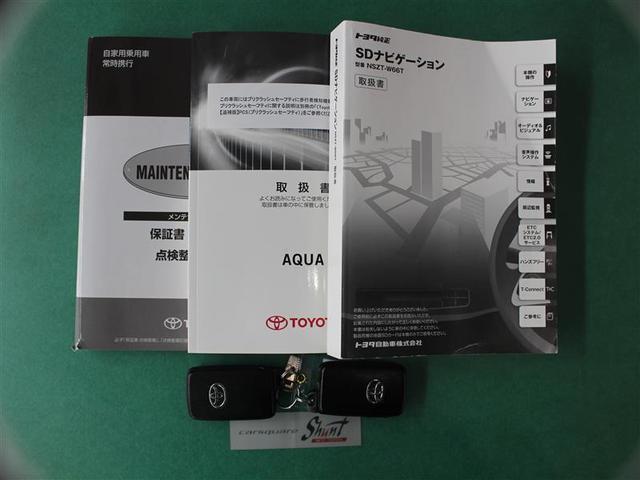 X-アーバン ソリッド 1年保証 フルセグ DVD再生 ミュージックプレイヤー接続可 バックカメラ 衝突被害軽減システム ETC アイドリングストップ(21枚目)