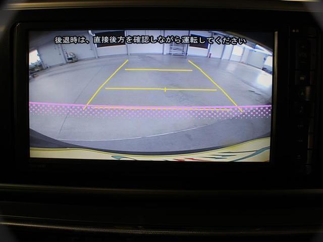 スタイルG SAII 1年保証 フルセグ メモリーナビ DVD再生 ミュージックプレイヤー接続可 バックカメラ 衝突被害軽減システム LEDヘッドランプ 記録簿 アイドリングストップ(7枚目)