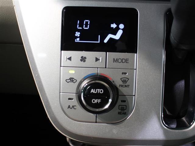 スタイルG SAII 1年保証 フルセグ メモリーナビ DVD再生 ミュージックプレイヤー接続可 バックカメラ 衝突被害軽減システム LEDヘッドランプ 記録簿 アイドリングストップ(10枚目)