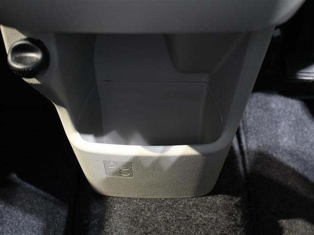 スタイルG SAII 1年保証 フルセグ メモリーナビ DVD再生 ミュージックプレイヤー接続可 バックカメラ 衝突被害軽減システム LEDヘッドランプ 記録簿 アイドリングストップ(11枚目)