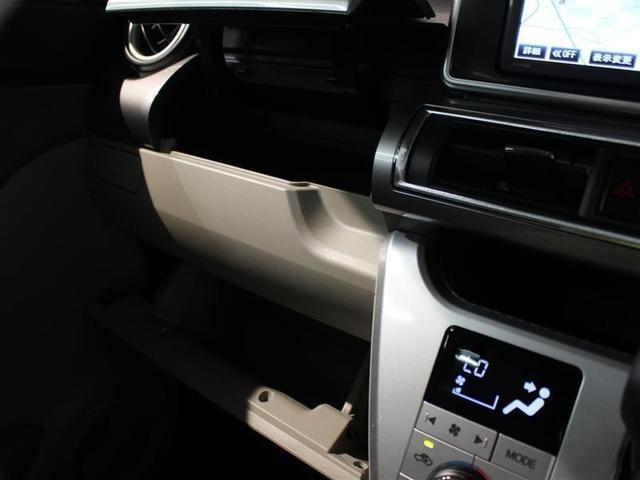 スタイルG SAII 1年保証 フルセグ メモリーナビ DVD再生 ミュージックプレイヤー接続可 バックカメラ 衝突被害軽減システム LEDヘッドランプ 記録簿 アイドリングストップ(12枚目)