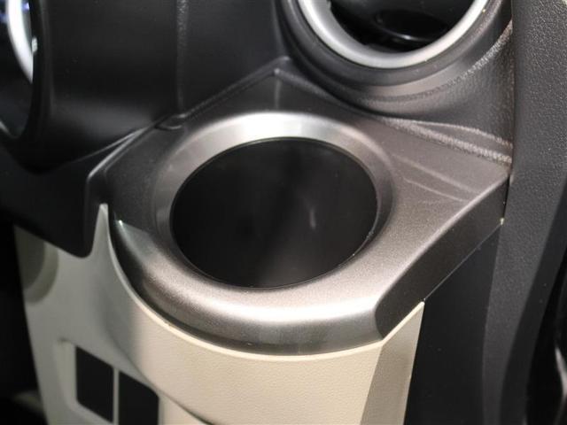 スタイルG SAII 1年保証 フルセグ メモリーナビ DVD再生 ミュージックプレイヤー接続可 バックカメラ 衝突被害軽減システム LEDヘッドランプ 記録簿 アイドリングストップ(13枚目)