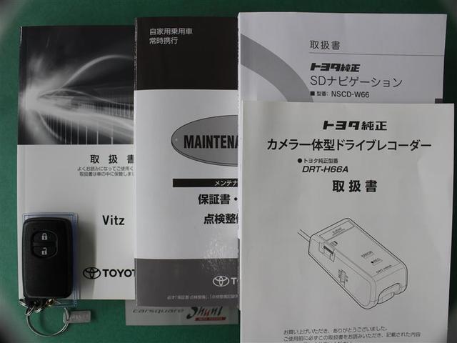 F セーフティーエディションII 1年保証 ワンセグ メモリーナビ ミュージックプレイヤー接続可 衝突被害軽減システム ETC ドラレコ(20枚目)