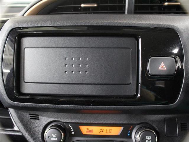 ハイブリッドF アミー 1年保証 衝突被害軽減システム LEDヘッドランプ ワンオーナー 記録簿 アイドリングストップ(7枚目)