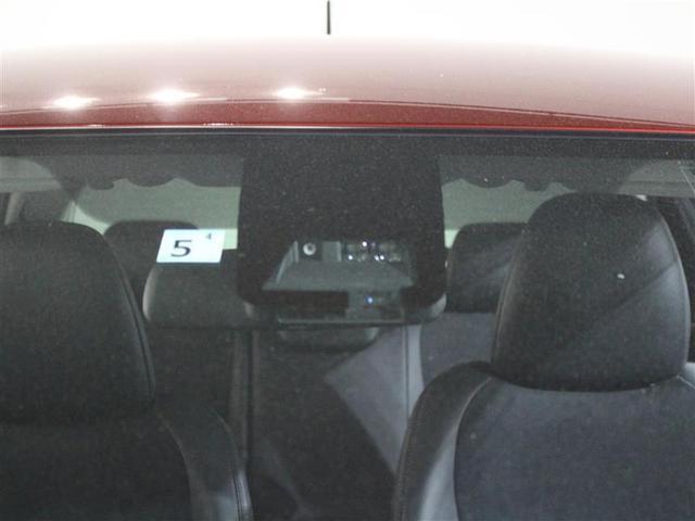 ハイブリッドF アミー 1年保証 衝突被害軽減システム LEDヘッドランプ ワンオーナー 記録簿 アイドリングストップ(9枚目)