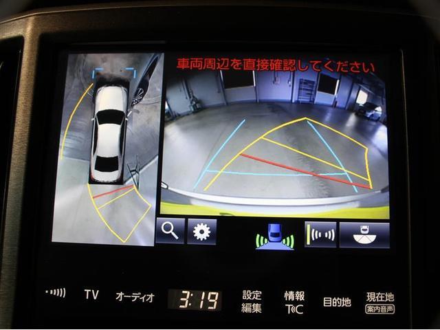 アスリートG-T 1年保証 スマートキー Bカメラ TVナビ(6枚目)